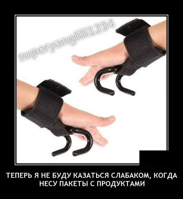 1582292634_demotivatory_18.jpg