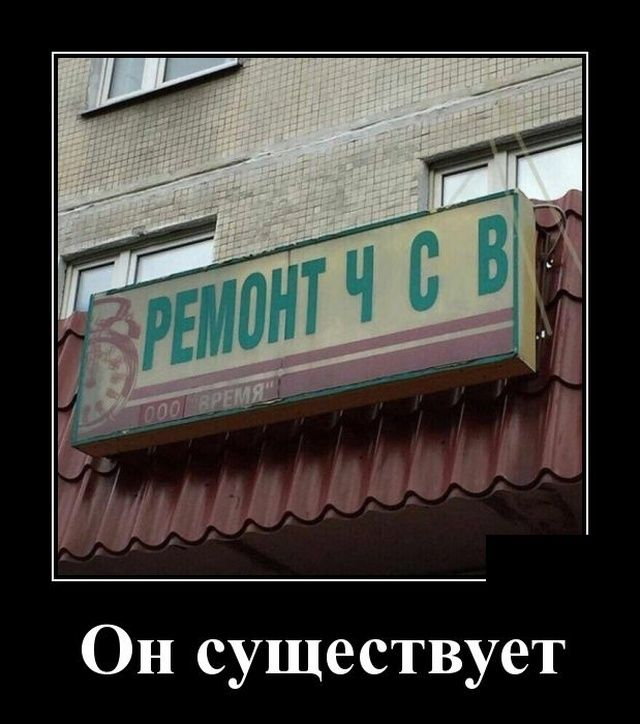 1582292634_demotivatory_07.jpg