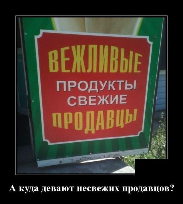 1582292637_demotivatory_06.jpg