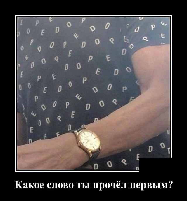 1582292602_demotivatory_11.jpg