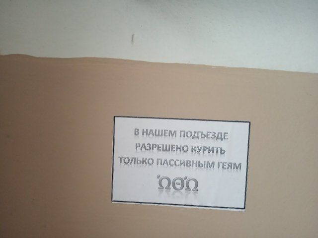 1581927221_objavlenija-13.jpg