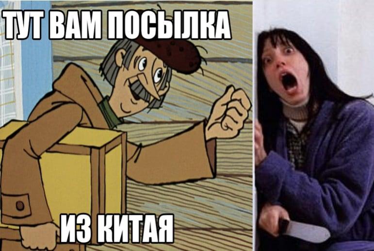 """почтальон печкин и кадр из фильма """"сияние"""""""