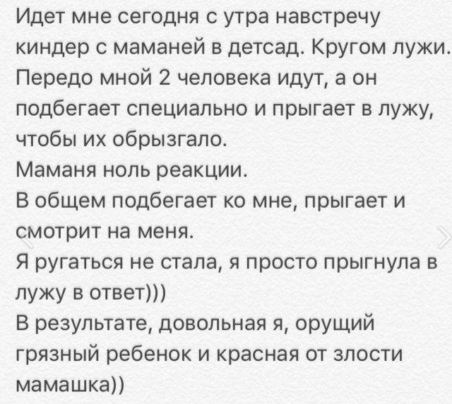 Немного странных «яжматерей» с просторов соцсетей  Приколы,ekabu,ru,девушка,дети,соцсети,странное