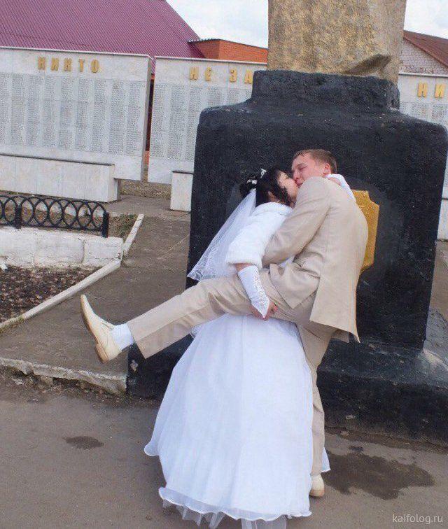 прикольные картинки на свадьбу ах это свадьба переход