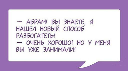 1584716911_odesskiye_hohmi_13_thumb25255b125255d.jpg