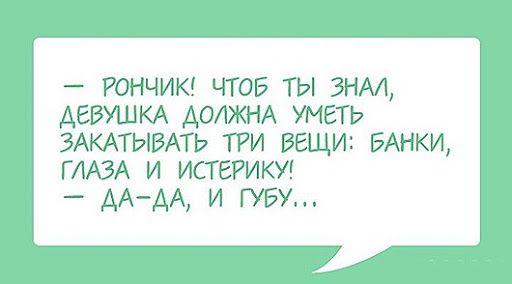 1584716894_odesskiye_hohmi_10_thumb25255b325255d.jpg