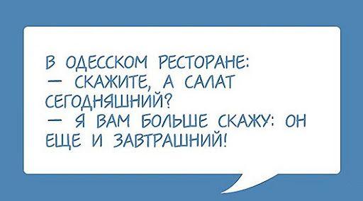 1584716892_odesskiye_hohmi_12_thumb25255b125255d.jpg