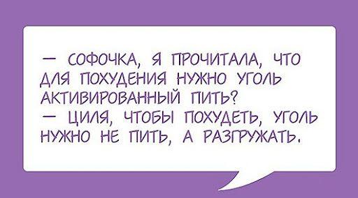 1584716859_odesskiye_hohmi_06_thumb25255b125255d.jpg