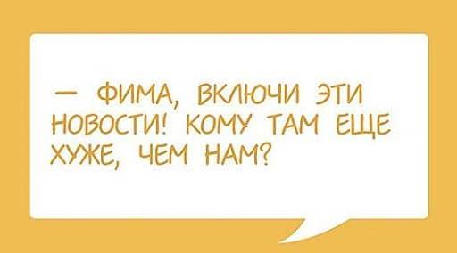 1584716997_odesskiye_hohmi_16_thumb25255b125255d.jpg
