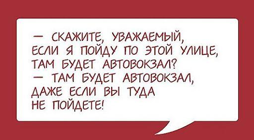 1584716952_odesskiye_hohmi_01_thumb25255b125255d.jpg