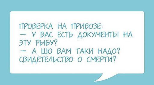 1584716947_odesskiye_hohmi_11_thumb25255b125255d.jpg