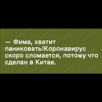 164150_68329.jpg