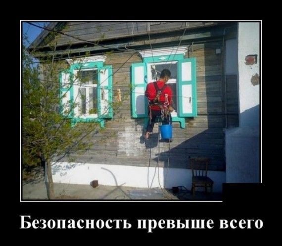 1585152131_1585148106_demotivatory_09.jpg