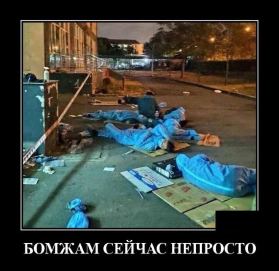 1585152462_1585148094_demotivatory_16.jpg