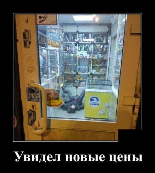 1585151925_demotivator-21032020-005.jpg