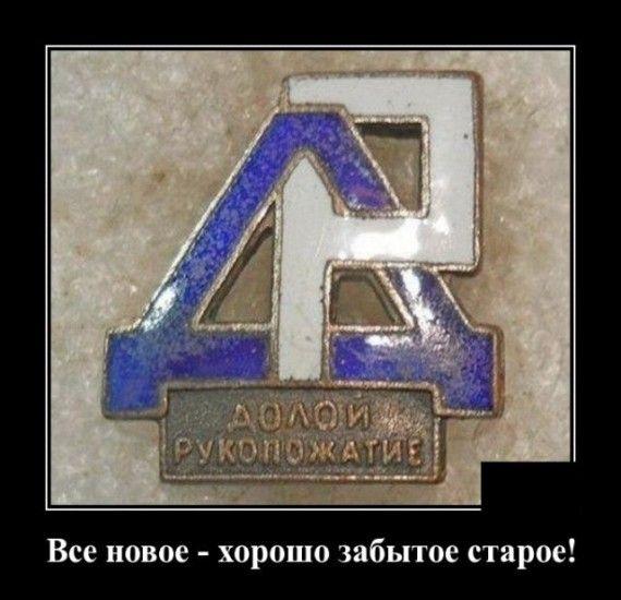 1585151625_1585148149_demotivatory_04.jpg