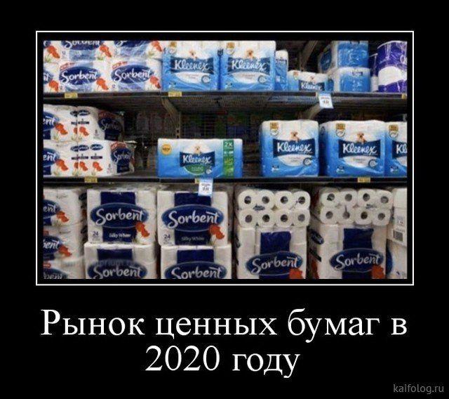165281_81914.jpg