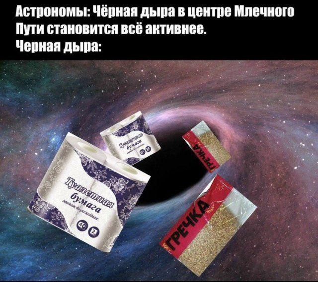 1584698841_virus-8.jpg