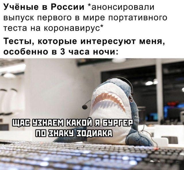 1584698800_virus-16.jpg