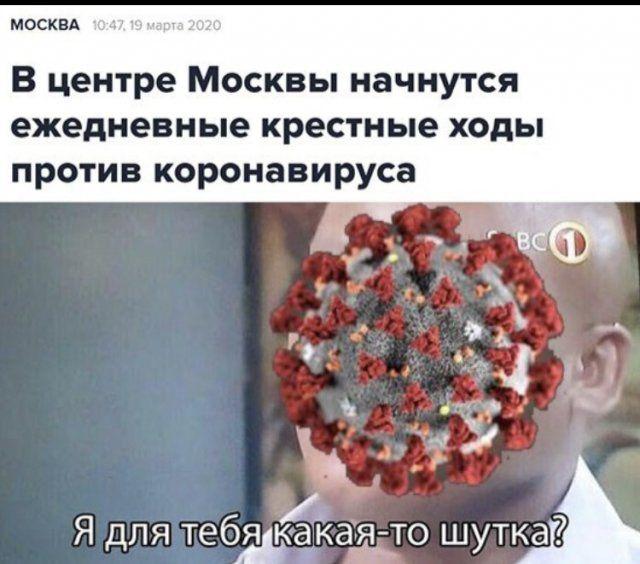 1584698878_virus-17.jpg
