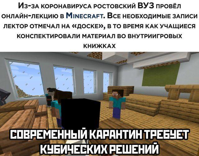 1584698851_virus-6.jpg