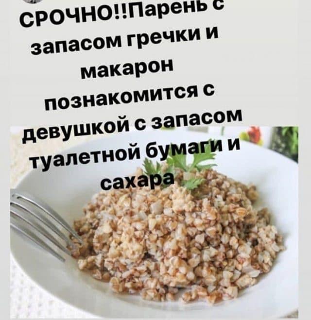гречневая каша в тарелке