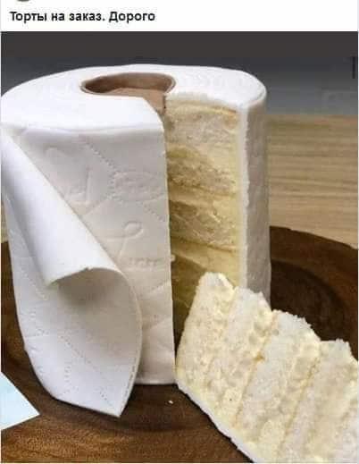 торт в виде рулона туалетной бумаги