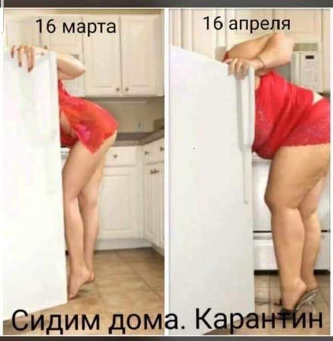 девушка в красном у холодильника