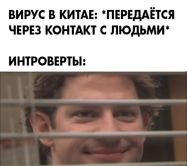 парень улыбается мем