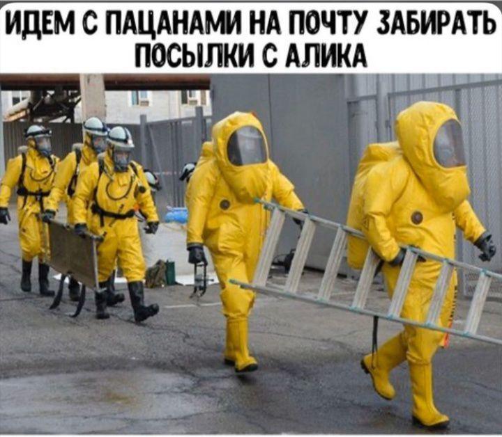 люди в желтых защитных костюмах