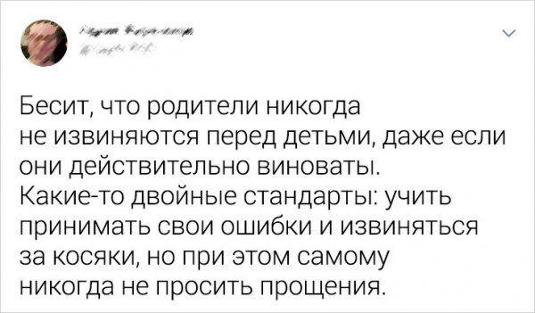 ustali-kotoryh-standarty-citaty-vkontakte-vkontakte-smeshnye-statusy