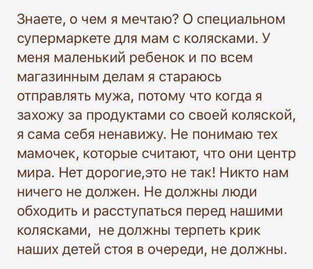 yazhematerey-shutok-nemnogo-citaty-vkontakte-vkontakte-smeshnye-statusy
