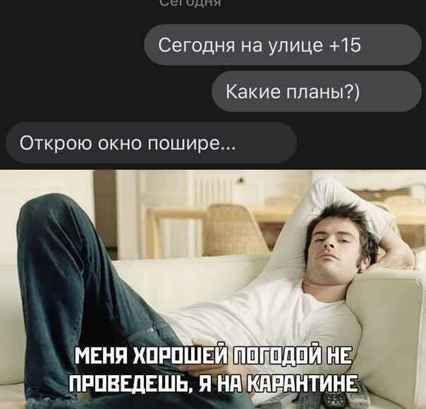 vyhodnuyu-nedelyu-shutyat-citaty-vkontakte-vkontakte-smeshnye-statusy