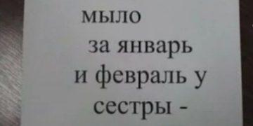 167243_68734.jpg