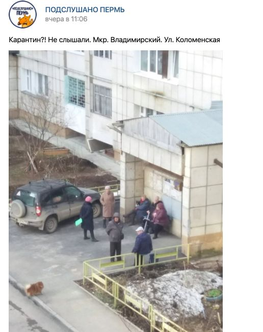 1-snimok-jekrana-2020-04-01-v-11.png