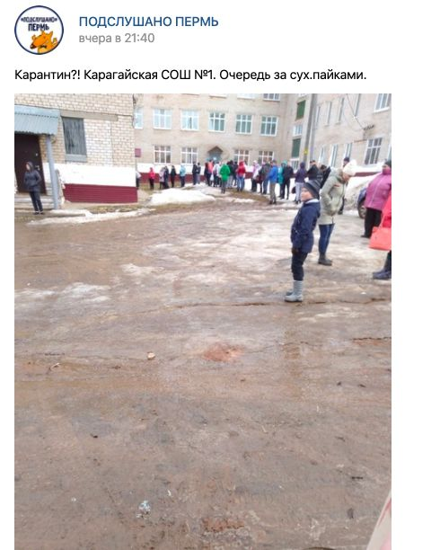 snimok-jekrana-2020-04-01-v-11.png