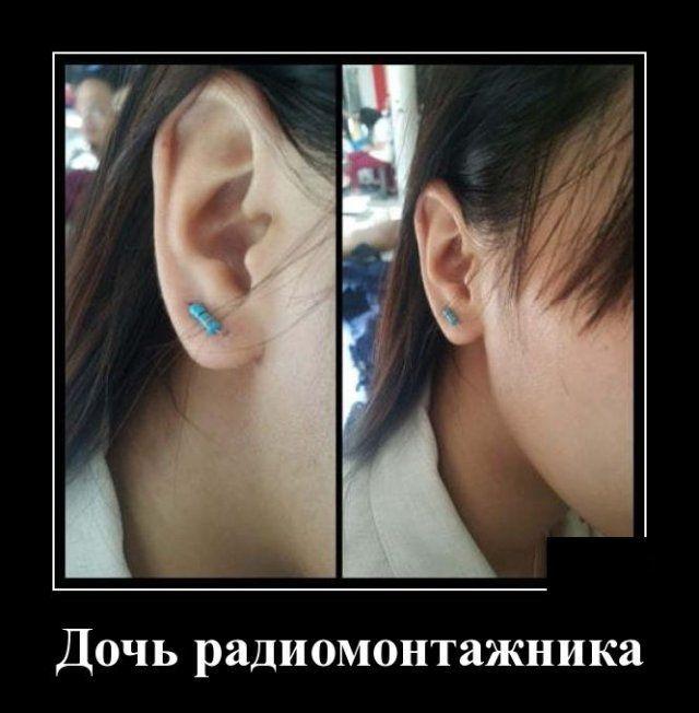 167446_76508.jpg