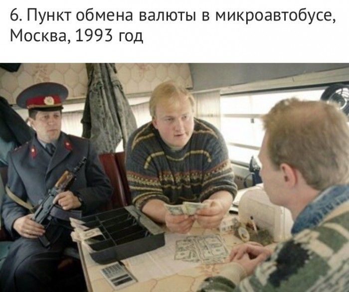 fotografii-interesnye-redkie-krasivye-fotografii-neobychnye-fotografii