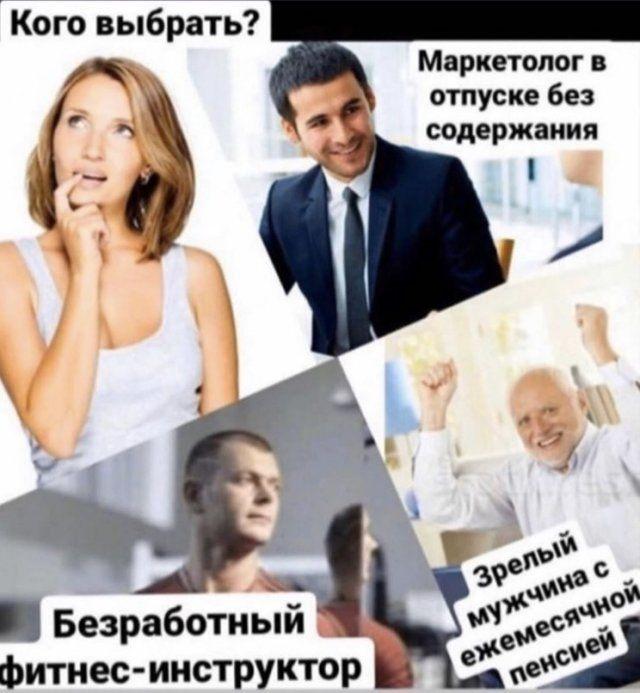 karantine-seti-shutyat-citaty-vkontakte-vkontakte-smeshnye-statusy
