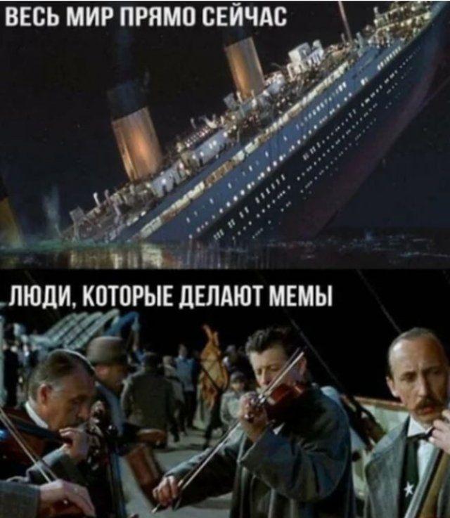 mire-proishodyaschem-shutok-citaty-vkontakte-vkontakte-smeshnye-statusy