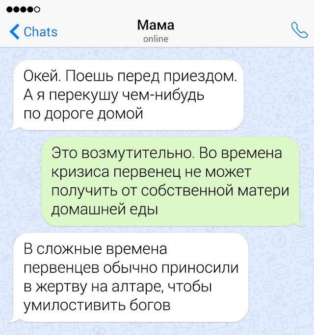 roditelyami-perepisok-zabavnyh-citaty-vkontakte-vkontakte-smeshnye-statusy