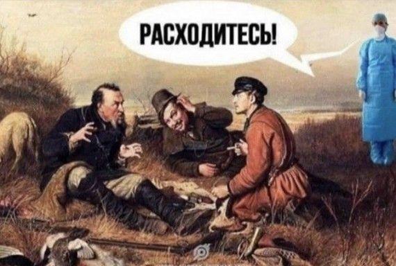 1585761973_191316_1_trinixy_ru.jpg
