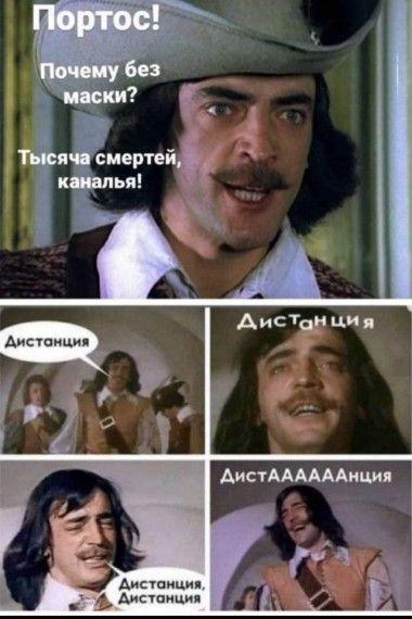 1585761973_191316_15_trinixy_ru.jpg