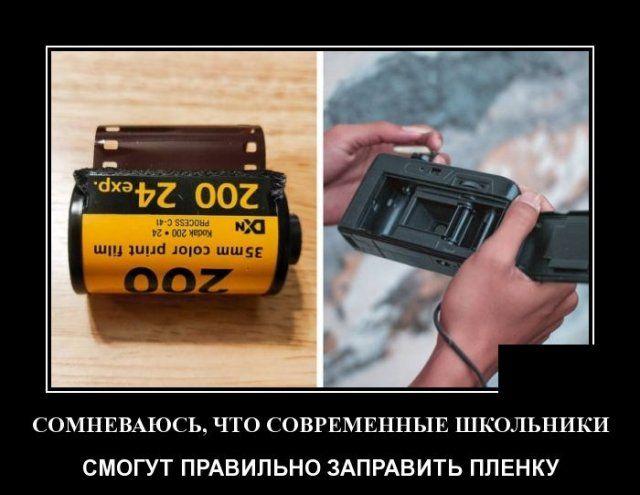 1585855764_0015.jpg