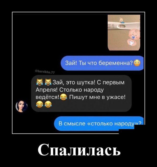 1585855739_0003.jpg