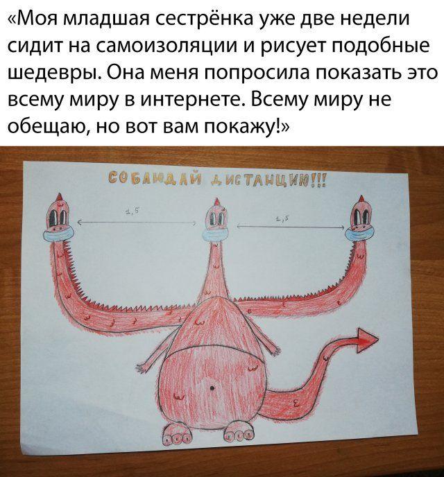 1586073323_prikol-24.jpg