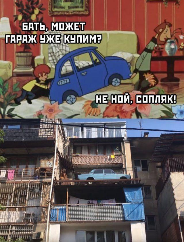 1586073295_prikol-35.jpg
