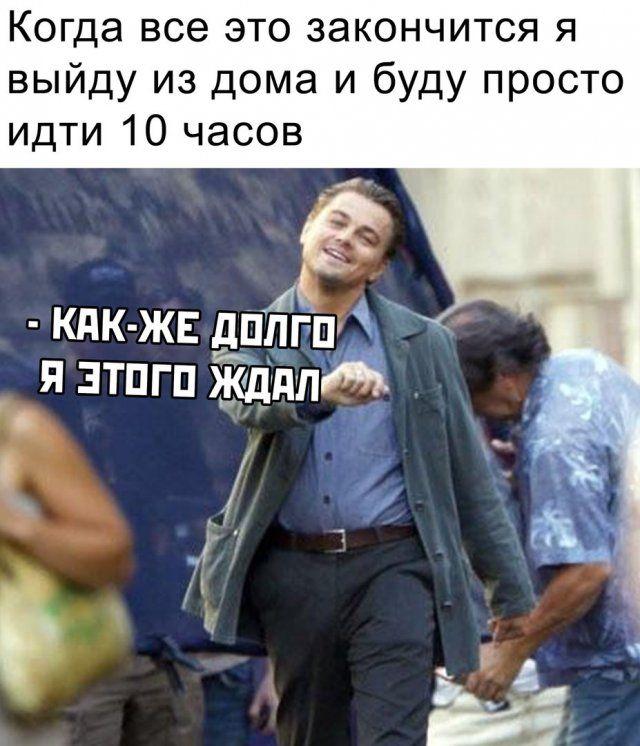 1586073282_prikol-36.jpg