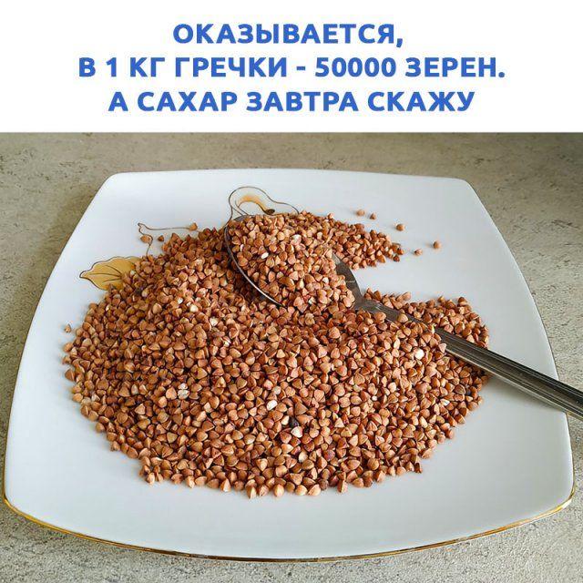 1586075640_prikol-41.jpg