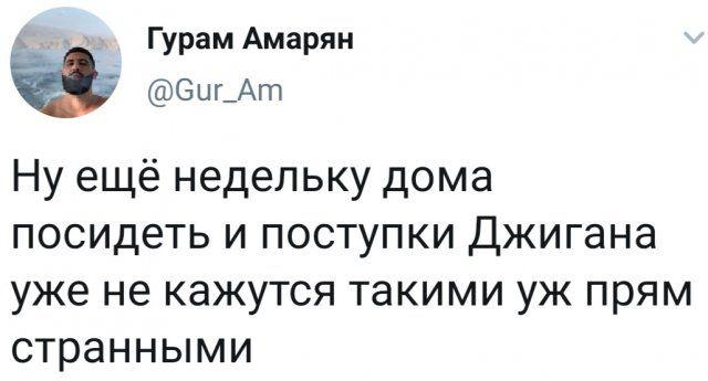 1586073350_prikol-1.jpg